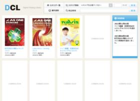 dc-library.com
