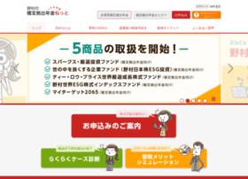 dc.nomura.co.jp