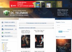 dc.telemax-net.ru