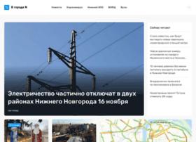 dc.vgoroden.ru