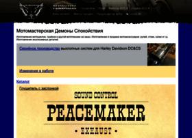 dc1859.ru