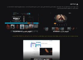 dc20.arabsh.com