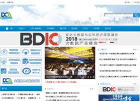 dca.org.cn