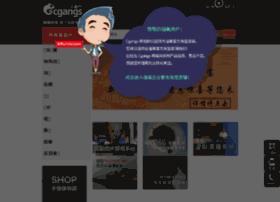dccgo.com