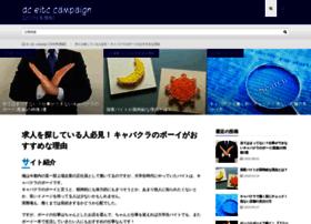 dceitc.org