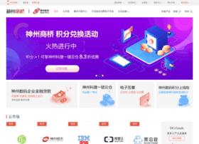 dcgou.e-bridge.com.cn