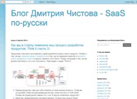 dchistov.ru