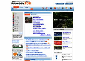 dcity-ehime.com
