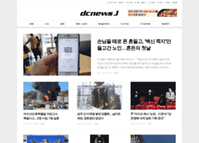 dcnews.in