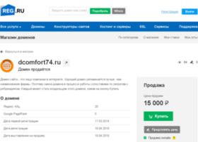dcomfort74.ru