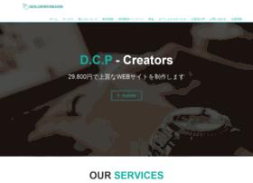 dcpublication.com