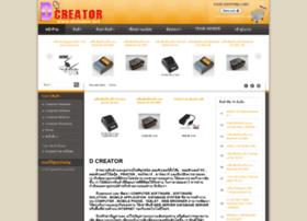 dcreator.net