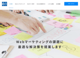 dctweb.jp