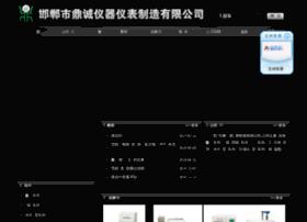 dcyqyb.com