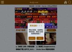 dczjj.com