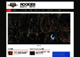dd-on-rookies.com
