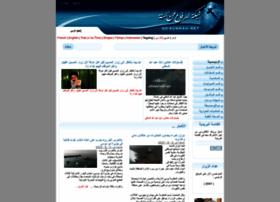dd-sunnah.net