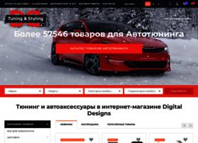 ddaudio.com.ua