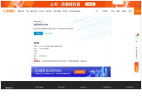 dddbbb.com