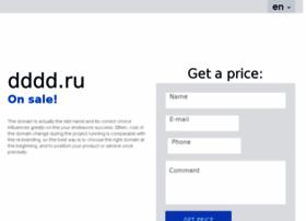 dddd.ru