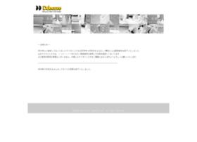 ddecore.com