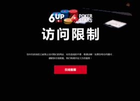 ddgdd.com.cn