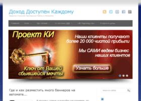 ddk-j.com