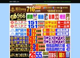 ddm1688.com