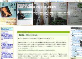 ddnagano.naganoblog.jp
