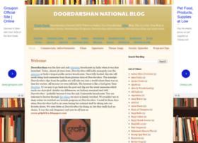 ddnational.blogspot.com