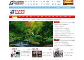 ddnews.nen.com.cn