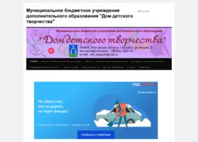 ddt-bataysk.ru