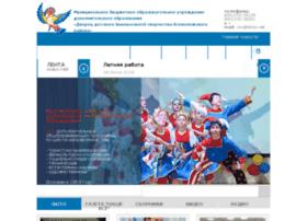 ddut.vsevcit.ru