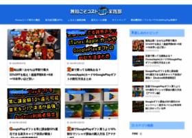 de-blog.jp