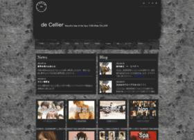 de-cellier.jp