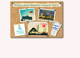 de-fa.ru