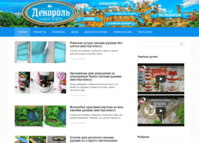 de-korol.ru