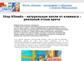 de-motiv.ru