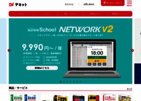 de-net.com