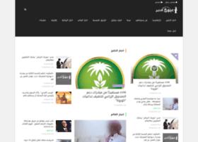 de.hamrinnews.net