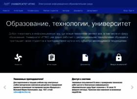 de.ifmo.ru