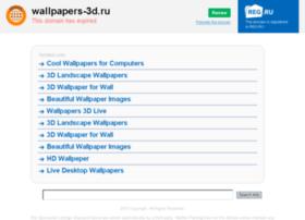 de.wallpapers-3d.ru