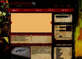 deadredemption.ru