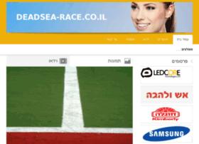 deadsea-race.co.il