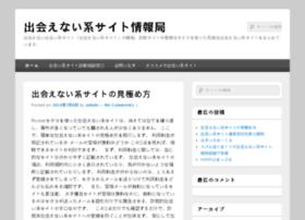 deaenai.org