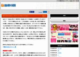 deai-k-saito.com