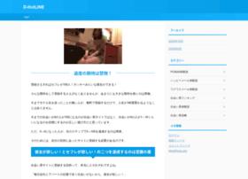 deai-line.com