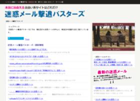 deai-rankingu.com