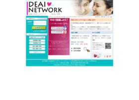 deai.co.jp