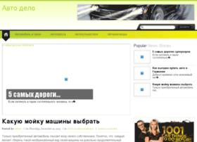 deal-avto.ru
